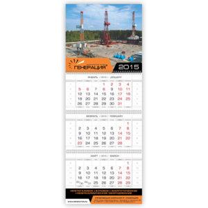 Квартальные календари для ПГ «Генерация»