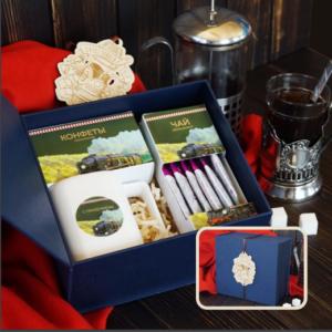 Набор к дню железнодорожника: чай облепиховый «Еnergy» в стиках,кружка керамическая, конфеты (ядро подсолнечника в карамели и шоколаде), костер с гравировкой