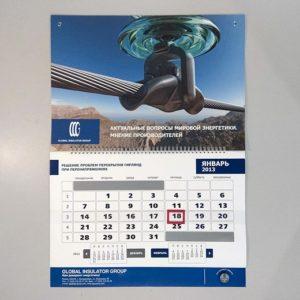 Календарь квартальный со скретч-слоем и съемной деталью для удаления скретч-слоя