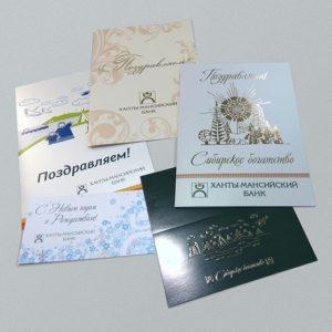 Открытки для Ханты-Мансийского банка. Дизайнерская бумага. Дополнительная отделка: тиснение фольгой, конгревное тиснение,  выборочный УФ-лак