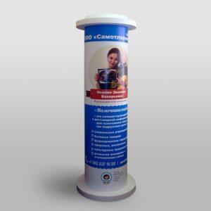 Мобильная рекламная колонна для выставок. Основание и крышка из ПСБ-С,  тело колонны из пластика с полноцветной УФ-печатью, застежка на магнитах