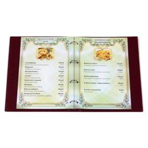 Папка-меню