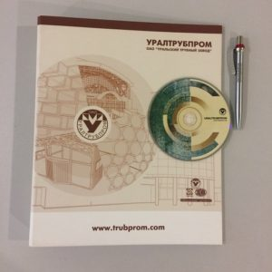 Папка с кольцевым механизмом, креплением под диск и ручку