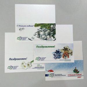 Серия открыток для Югорской лизинговой компании. Дизайнерская бумага, цифровая печать