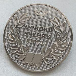 Значок «Лучший ученик югры. Литье, покрытие под серебро. застежка булавка